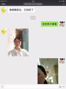 激素脸三问:讲述赵桂荣中医门诊《全实录》