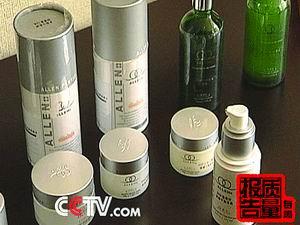 化妆品含激素致皮肤上瘾