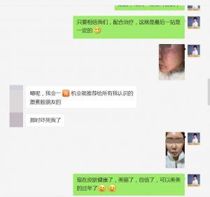 选择赵桂荣中医门诊部,是正确的,也是幸运的!