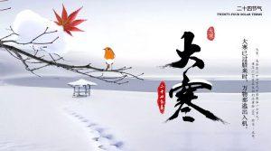 旧雪未及消,新雪又拥户,大寒已到,新春将至!