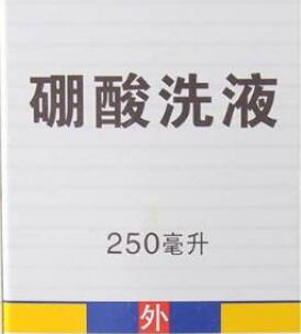 硼酸洗液能治好过敏或是激素依赖性皮炎吗?