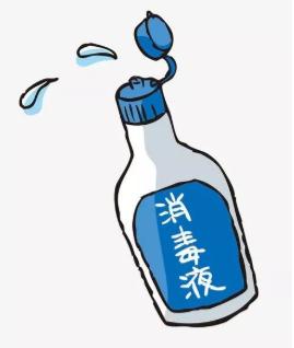 清明假期结束归家,如何做好清洁消毒?