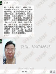 激素脸赵桂荣治疗1个疗程,皮肤能恢复到什么程度?