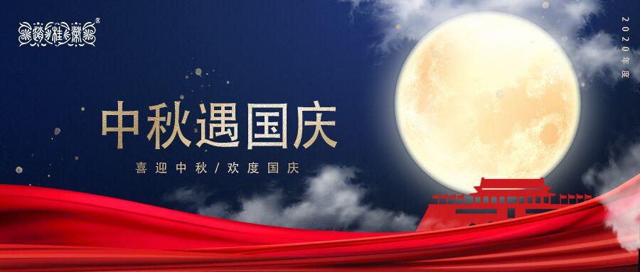 中秋佳节,秋季应该如何养生