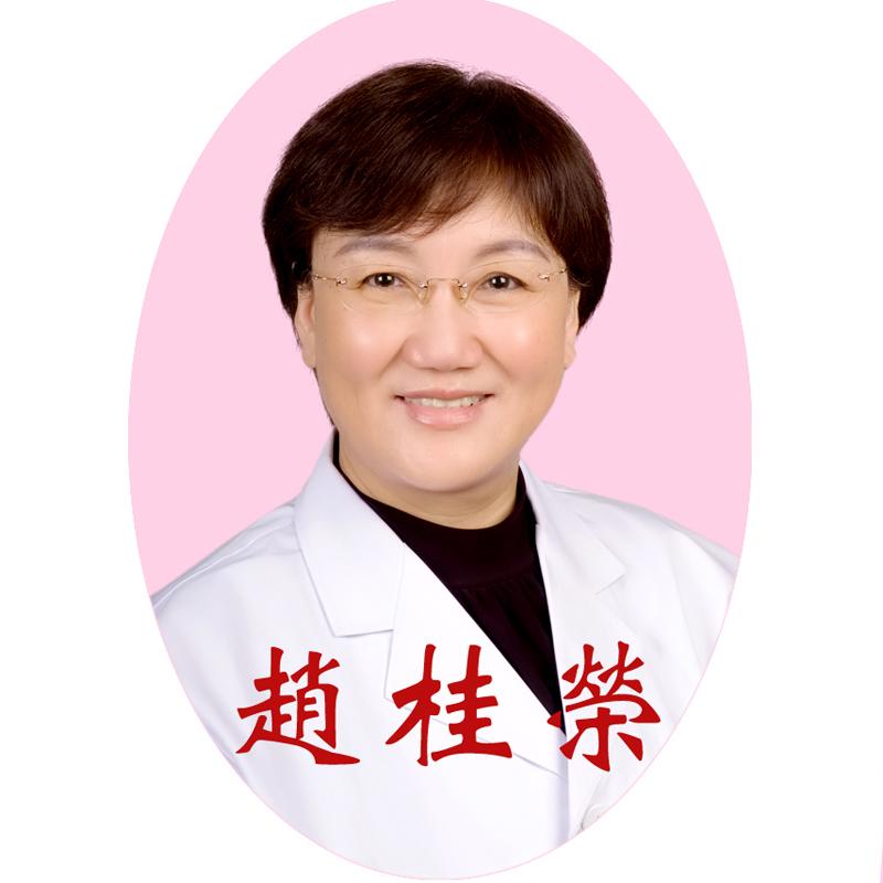 """赵桂荣中医门诊部入围""""中医药传承与创新双创示范基地"""""""