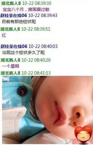 """""""大头娃娃""""""""婴儿激素脸""""日益增多!如何解救孩子免遭激素护肤品的折磨?"""