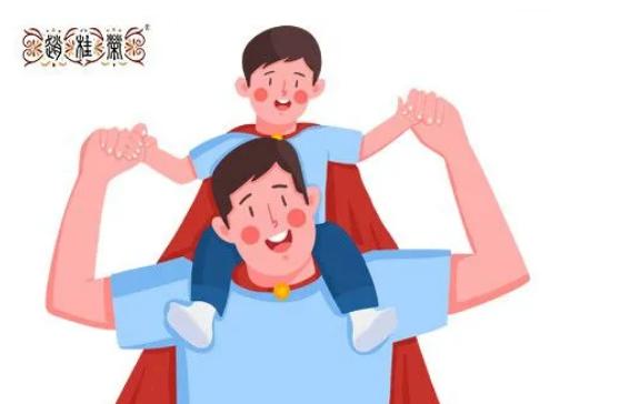 父亲节 | 祝各位爸爸——永远的超级英雄们父亲节快乐!